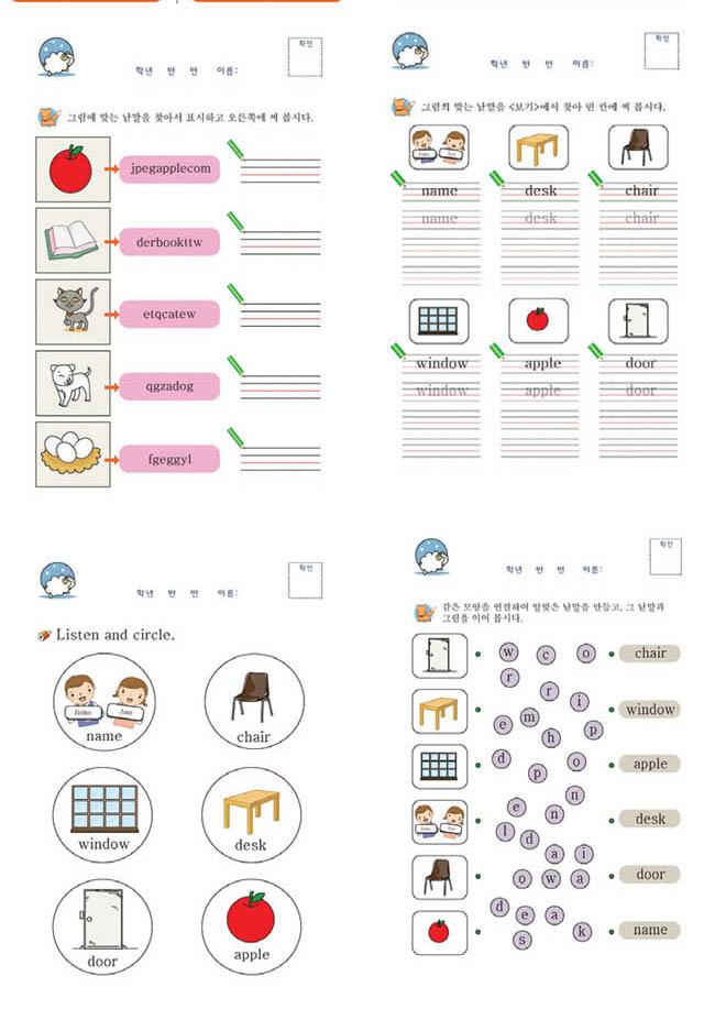 영어 교재 pdf